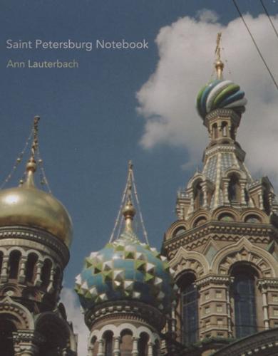 Saint Petersburg Notebook (Paperback)