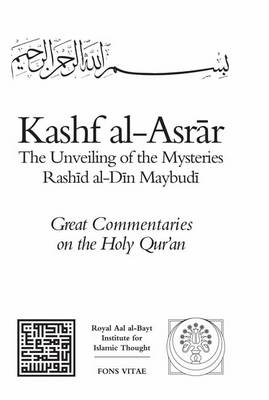 Kashf Al-Asrar: The Unveiling of the Mysteries (Paperback)