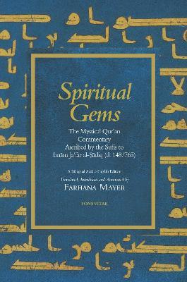 Spiritual Gems (Paperback)