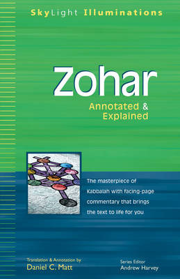 Zohar: The Masterpiece of Kabbalah - Skylight Illuminations (Paperback)