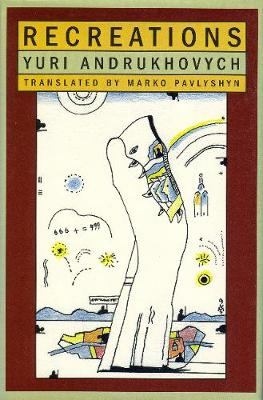 Recreations (Paperback)
