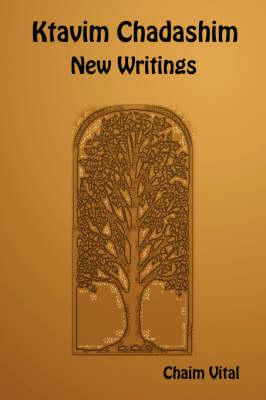 Ktavim Chadashim - New Writings (Paperback)