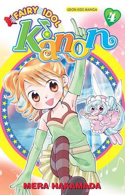 Fairy Idol Kanon Volume 4 (Paperback)