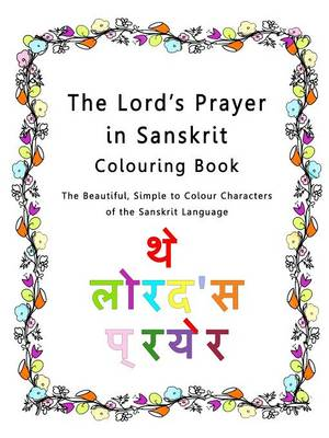 The Lord's Prayer in Sanskrit Colouring Book: The Beautiful, Simple to Colour Characters of the Sanskrit Language (Paperback)