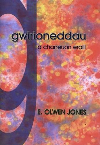 Gwirioneddau a Chaneuon Eraill (Paperback)