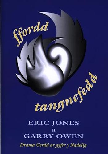 Ffordd Tangnefedd (Paperback)