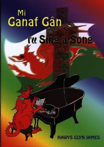 Mi Ganaf Gan / I'll Sing a Song (Paperback)