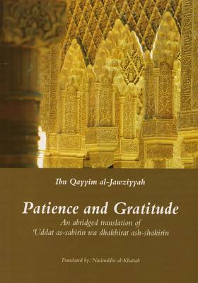 Patience and Gratitude (Paperback)