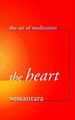 The Heart - Art of Meditation (Paperback)