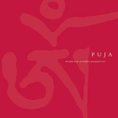 Puja: The Triratna Book of Buddhist Devotional Texts (Paperback)