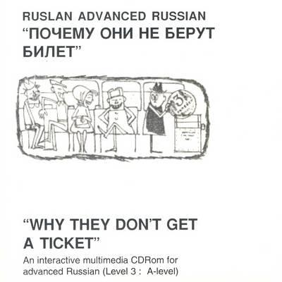 Why They Don't Get a Ticket (CD-ROM)