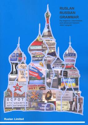 Ruslan Russian grammar (Paperback)