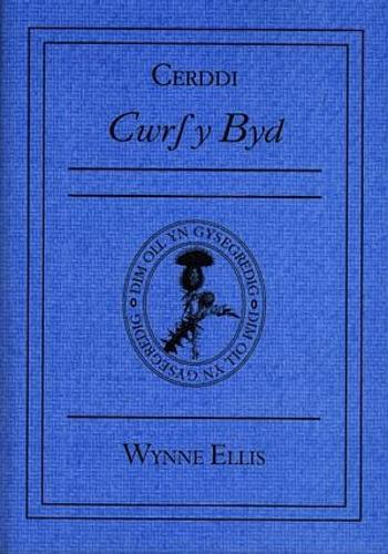 Cerddi Cwrs y Byd (Paperback)
