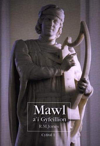 Mawl a'i Gyfeillion - Cyfrol 1 (Paperback)