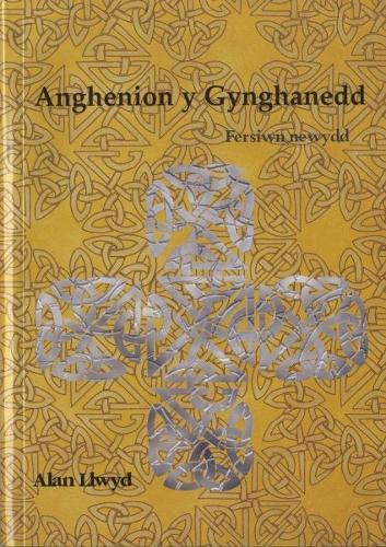 Anghenion y Gynghanedd (Paperback)