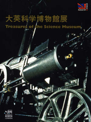 Treasures of the Science Museum (Hardback)