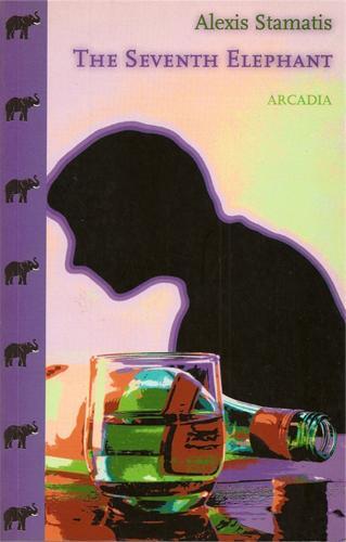 The Seventh Elephant (Paperback)