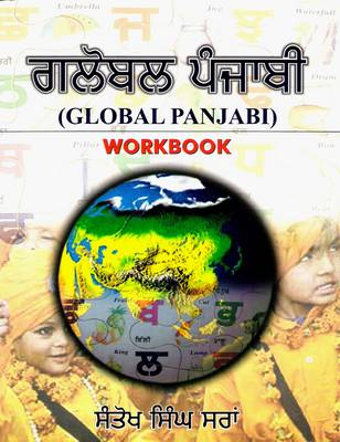 Global Panjabi: Workbook: Workbook (Paperback)