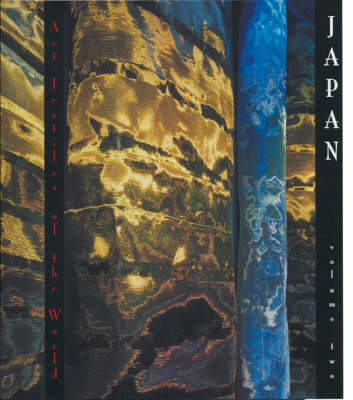 Japan - Art Textiles of the World S. v.2 (Paperback)