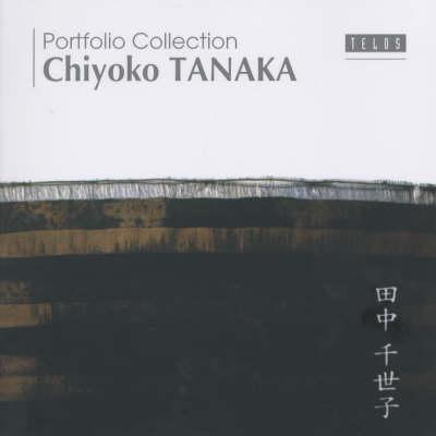 Tanaka Chiyoko: v. 12 - Portfolio Collection v.12 (Paperback)