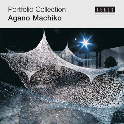 Agano Machiko - Portfolio Collection v.28 (Paperback)