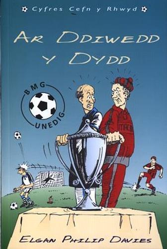 Cyfres Cefn y Rhwyd: Ar Ddiwedd y Dydd (Paperback)