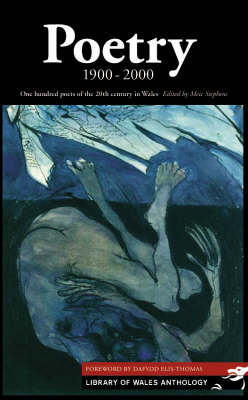 Poetry 1900-2000 (Paperback)