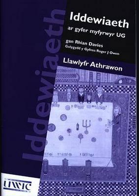 Iddewiaeth ar Gyfer Myfyrwyr UG (Paperback)