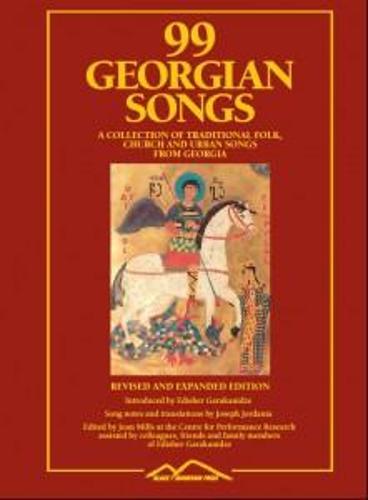 99 Georgian Songs (Spiral bound)