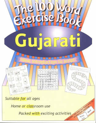 100 Word Exercise Book - 100 Word Exercise Book (Paperback)
