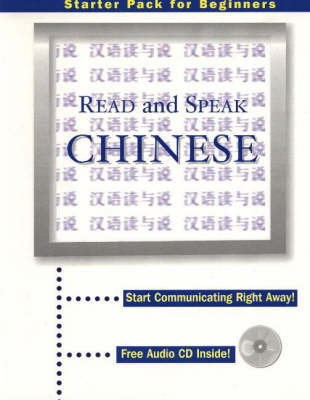Read and Speak Chinese (Paperback)