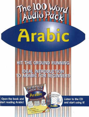 100 Word Exercise Book: Arabic: Book & Audio CD: 2nd Edition (Paperback)