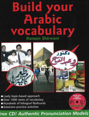 Build Your Arabic Vocabulary (Paperback)