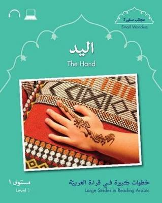 Small Wonders: The Hand: Level 1 (Paperback)