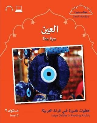 Small Wonders: The Eye: Level 2 (Paperback)