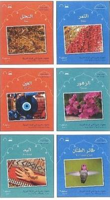 Small Wonders Series: Complete Set (Paperback)