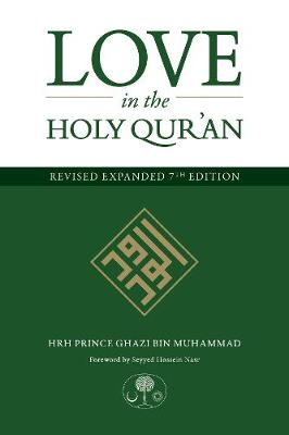 Love in the Holy Qur'an (Paperback)