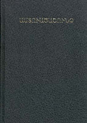Armenian (Eastern) Bible (Book)