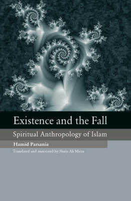 Existence and the Fall (Paperback)