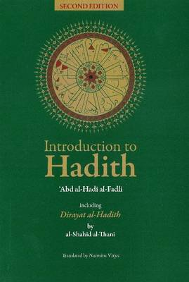 Introduction to Hadith (Paperback)