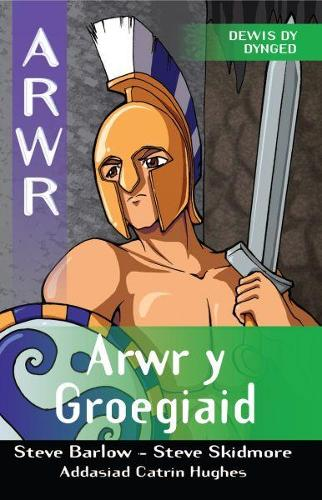 Cyfres Arwr - Dewis dy Dynged: Arwr 5. Arwr y Groegiaid (Paperback)