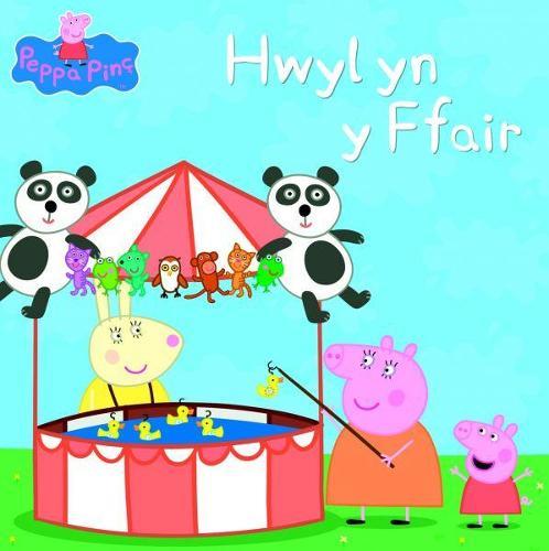 Peppa Pinc: Hwyl yn y Ffair (Paperback)