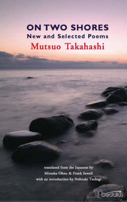 On Two Shores (Paperback)