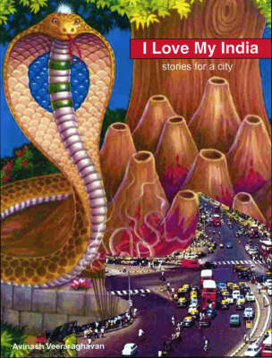 I Love My India (Paperback)