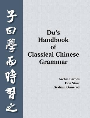 Du's Handbook of Classical Chinese Grammar (Paperback)