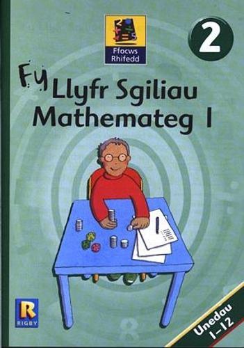 Fy Llyfr Sgiliau Mathemateg 1 - Ffocws Rhifedd D (Paperback)
