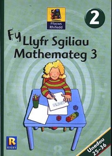 Fy Llyfr Sgiliau Mathemateg 3 - Ffocws Rhifedd D (Paperback)