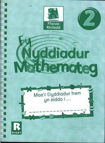 Fy Nyddiadur Mathemateg - Ffocws Rhifedd 1 (Paperback)