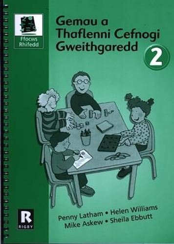 Gemau a Thaflenni Cefnogi Gweithgaredd - Ffocws Rhifedd D (Paperback)