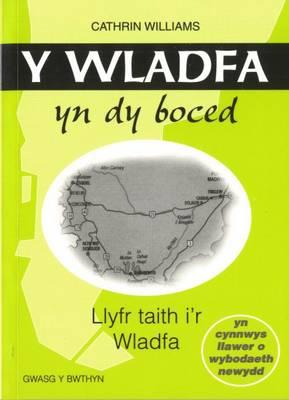 Wladfa yn dy Boced, Y (Paperback)